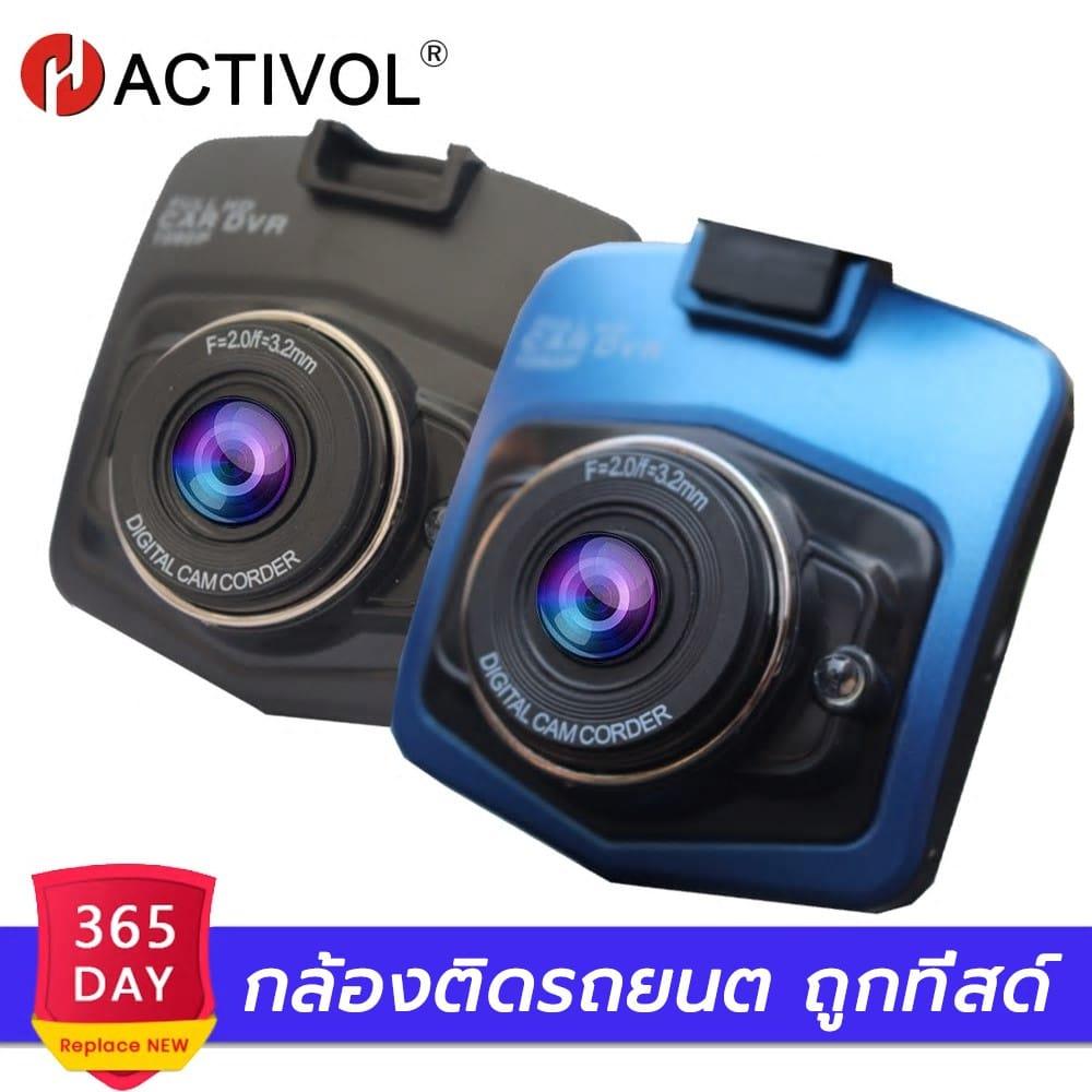 กล้องติดรถยนต์ EKCAM-HD320
